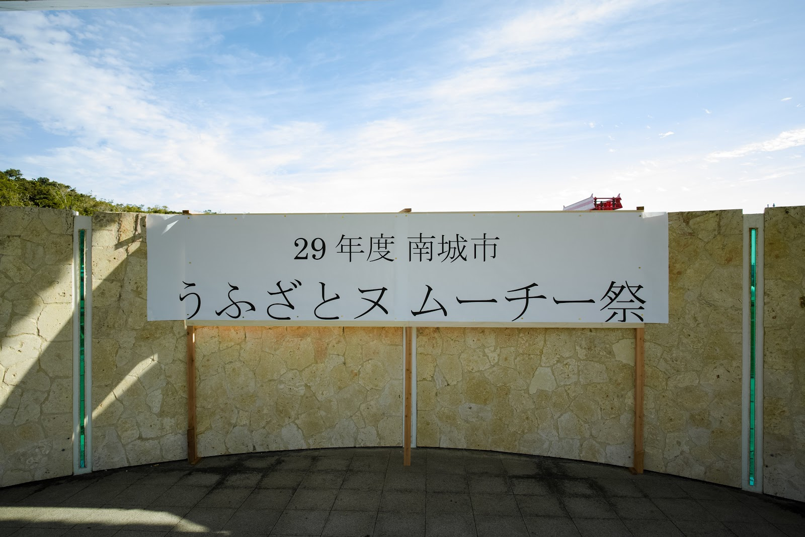 20171210-DP0Q2069